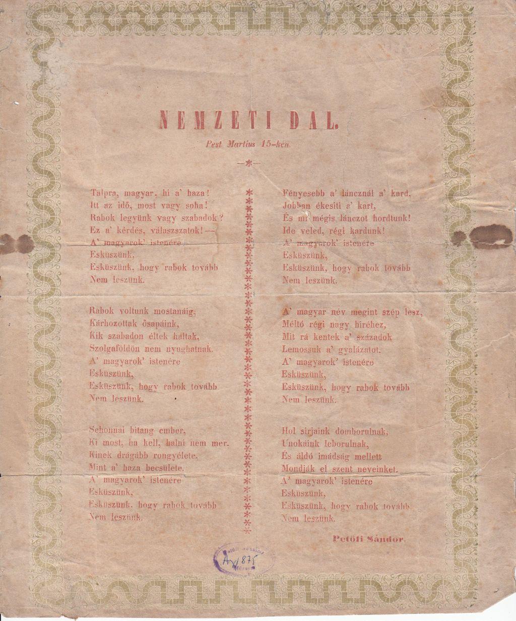 A Nemzeti dal ritka, kolozsvári kiadása 1848-ból   Petőfi