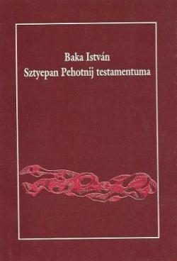 Sztyepan Pehotnij testamentuma (1994)