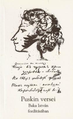 Puskin versei (1996)