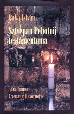 Sztyepan Pehotnij testamentuma (2001)