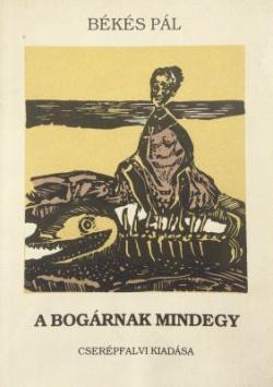 A bogárnak mindegy (1993)