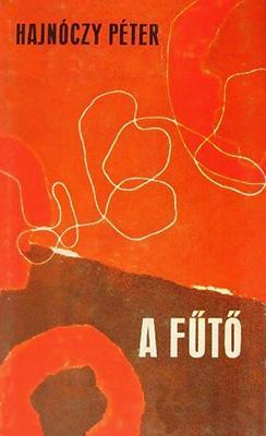 A fűtő (1975)