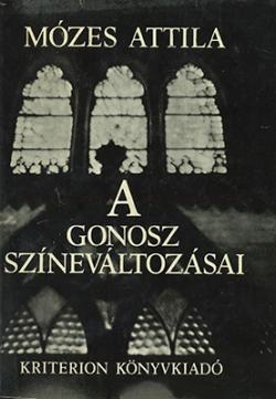 A Gonosz színeváltozásai (1985)