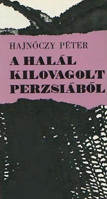 A halál kilovagolt Perzsiából (1979)