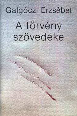 A törvény szövedéke (1988)