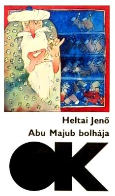 Abu Majub bolhája (1981)