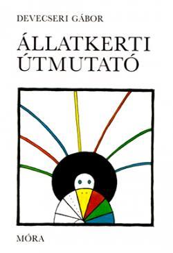 Állatkerti útmutató (1992)