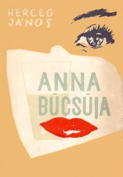 Anna búcsúja (1955)