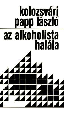 Az alkoholista halála (1980)