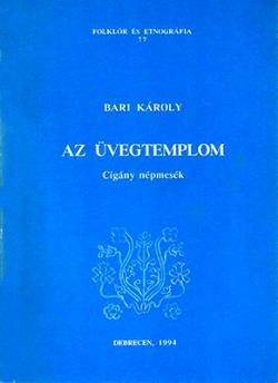 Az üvegtemplom (1994)