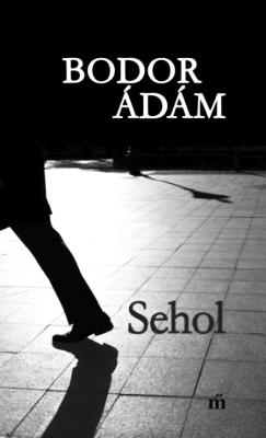Sehol (2019)