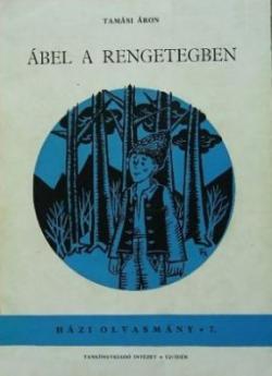 Ábel a rengetegben (1982)