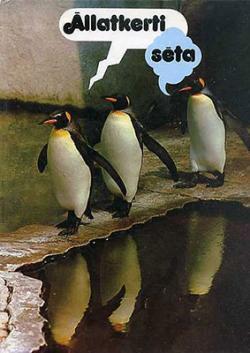 Állatkerti séta (1977)