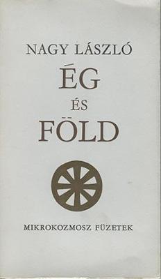 Ég és föld (1971)
