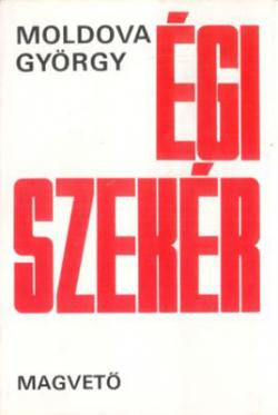 Égi szekér (1982)