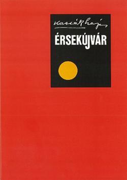 Érsekújvár (1992)