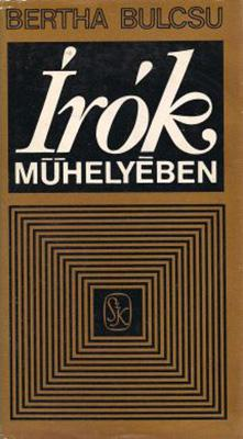 Írók műhelyében (1973)