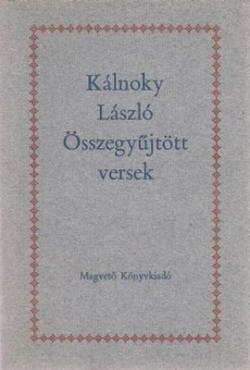 Összegyűjtött versek 1932–1978. (1980)