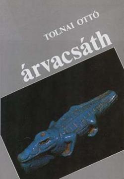 árvacsáth (1992)