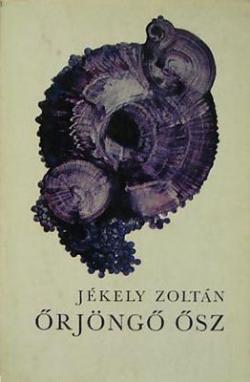 Őrjöngő ősz (1968)