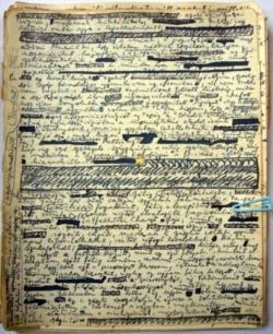 A Prae című regény egyik javításokkal teli kéziratoldala, a Petőfi Irodalmi Múzeum tulajdona