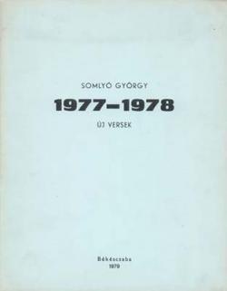 1977–1978 (1978)