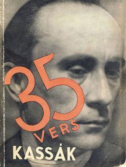 35 vers (1931)