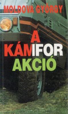 A Kámfor akció (1996)