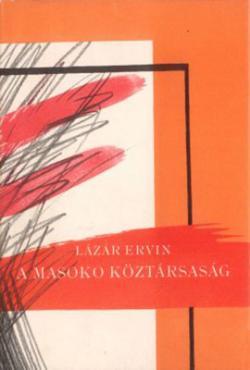 A Masoko Köztársaság (1981)