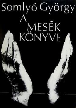A Mesék könyve (1974)