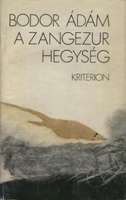 A Zangezur hegység (1981)