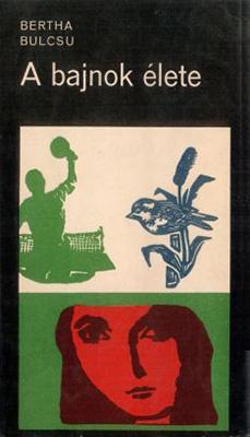 A bajnok élete (1969)