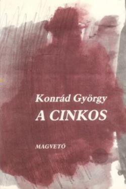 A cinkos (1989)