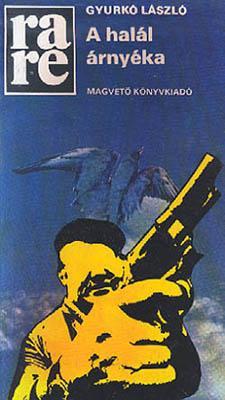 A halál árnyéka (1982)