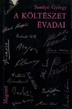 A költészet évadai (1963)