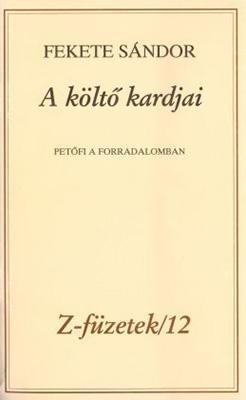 A költő kardjai (1991)