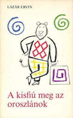 A kisfiú meg az oroszlánok (1964)