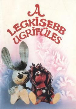 A legkisebb Ugrifüles (1985)