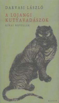A lojangi kutyavadászok (2002)