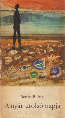 A nyár utolsó napja (1968)