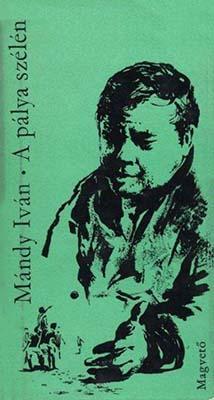 A pálya szélén (1963)