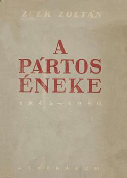 A pártos éneke (1950)