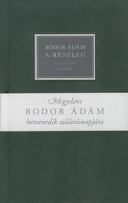 A részleg (2006)