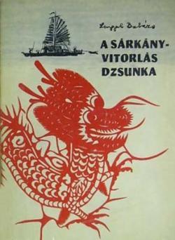 A sárkány-vitorlás dzsunka (1962)