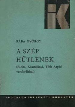 A szép hűtlenek (1969)