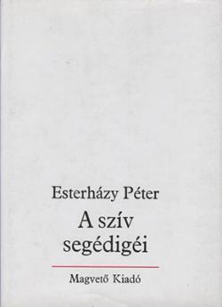 A szív segédigéi (1985)