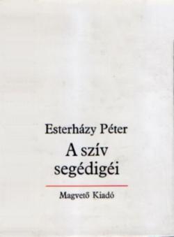 A szív segédigéi (1990)