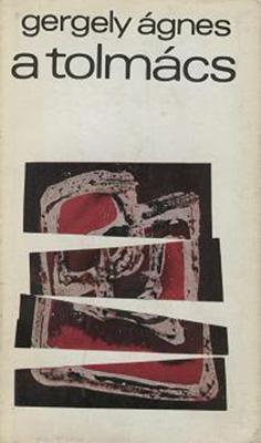A tolmács (1973)