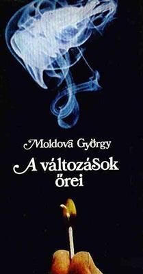 A változások őrei (1972)
