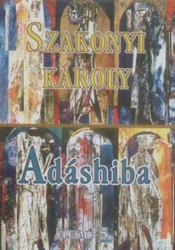 Adáshiba (2007)